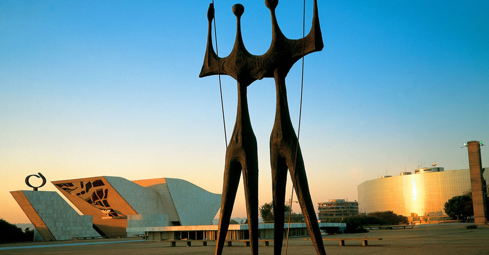 The Two Candangos Monument in Brasilia, State of Distrito Federal, Brazil